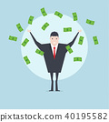 Happy businessman under money rain. 40195582