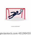 Stick Figures of Soccer or Football Goalkeeper. 40196450