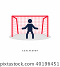 Stick Figures of Soccer or Football Goalkeeper. 40196451