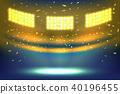 Stadium arena lights. 40196455