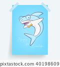 Shark 40198609