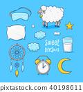 Sleeping set, sweet dreams 40198611