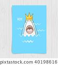 Princess shark 40198616