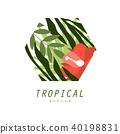 illustration, vector, logo 40198831