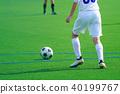 축구, 풋볼, 스포츠 40199767
