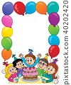 Kids party topic frame 1 40202420