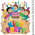 Kids party topic image 5 40202425
