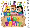 Kids party topic image 6 40202426