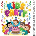 Kids party topic image 7 40202427