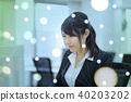 사무실 비즈니스 우먼 40203202