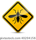mosquito sign vector 40204156