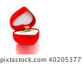 golden white diamond ring with red velvet heart 40205377