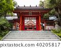 青島神社 40205817