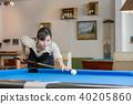 Billiard image woman hustler 40205860