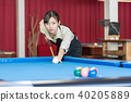 Billiard image woman hustler 40205889