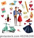 France And Paris Cartoon Set 40206268