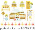 例证材料套建筑牌和工作者 40207118