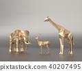 animal, animals, deer 40207495