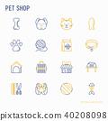 icon pet set 40208098