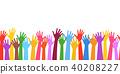 Vector Teamwork Hands Seamless Horizontal Pattern 40208227