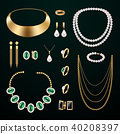 Jewelry Accessories Set 40208397