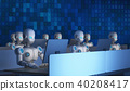 컴퓨터, PC, 암호 40208417