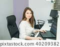 Portrait of skilled administrative manager 40209382