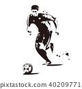 นักฟุตบอล,ฟุตบอล,กีฬา 40209771