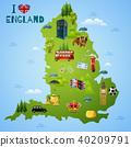 travel, box, tea 40209791