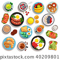Breakfast Isolated Set 40209801
