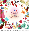 France Paris Frame Background 40210593