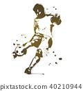 นักฟุตบอล,ฟุตบอล,กีฬา 40210944