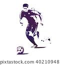 นักฟุตบอล,ฟุตบอล,กีฬา 40210948