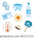 中暑 防暑 矢量 40211151