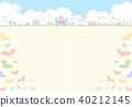 主題公園 遊樂園 娛樂 40212145
