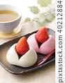 딸기 찹쌀떡 40212884