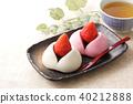 Ichigo Daifuku 40212888