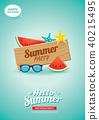 summer, hello, design 40215495