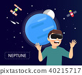 Man wearing virtual reality glasses look neptune 40215717