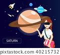 Women wearing VRglasses looking saturn in universe 40215732