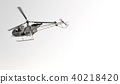 Helicopter in the sky 40218420