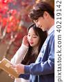 대학생, 한국인, 가을 40219142