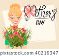 Mother's day greeting card. 40219347