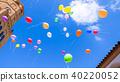 풍선, 맑음, 하늘이 갬 40220052