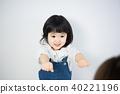 可愛的女孩 40221196