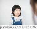 可愛的女孩 40221197