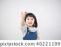 可愛的女孩 40221199
