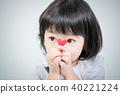 可愛的女孩 40221224