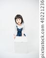 귀여운 여자아이 40221236
