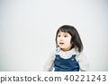 可愛的女孩 40221243